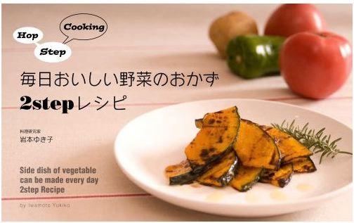hr_yasai.jpg