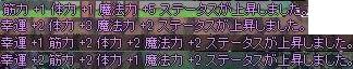 lv1→lv5!