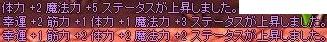 lv20→23!