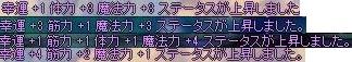 lv23→27!