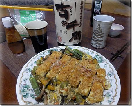 古の千鶴&凍り豆腐カツ卵とじ
