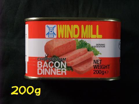 WIND MILL (ウィンドミル) ポークランチョンミート BACON DINNER (ベーコンディナー) 200g