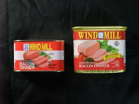 WIND MILL (ウィンドミル) ポークランチョンミート BACON DINNER (ベーコンディナー) 大きさ比較