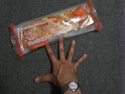 新食小麦工房 がっつりピザパン 大きさ