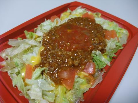 ファミリーマート チーズ野菜のタコライス
