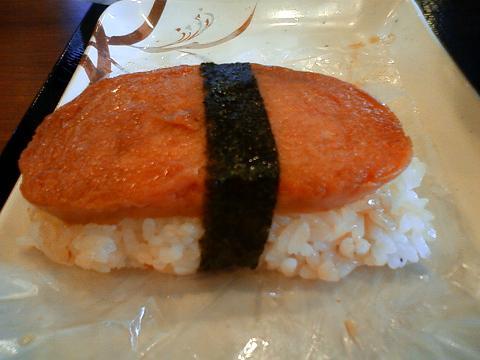 丸亀製麺 北谷店 スパムおむすび