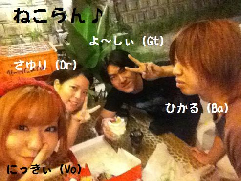 28 (Sat) July 2012 LIVS ねこらん にっきぃB.D 4