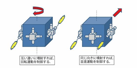 01_image001_m.png