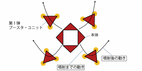 03_image006_m.png