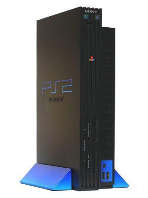 450px-SCPH-30000_vertical.jpg