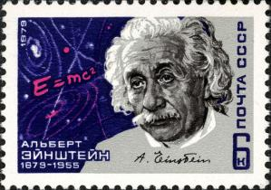 800px-Albert_Einstein_1979_USSR_Stamp.jpg