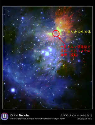 Orion_300-circle-J.jpg