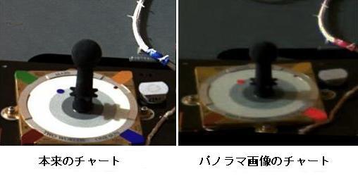 spirit01-09.jpg