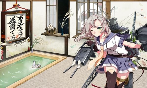 kinugasakaini04.jpg