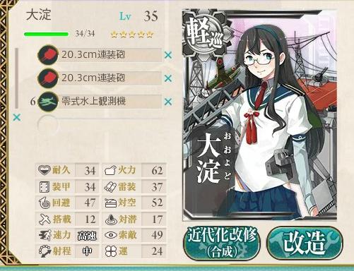 ooyodokai_01.jpg