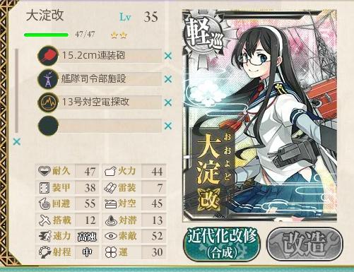 ooyodokai_03.jpg