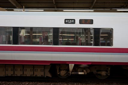20101011-_DSC1895.jpg