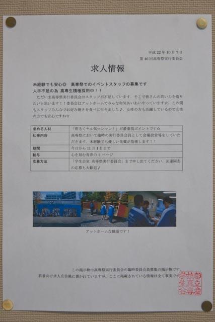 20101030-_DSC2724.jpg