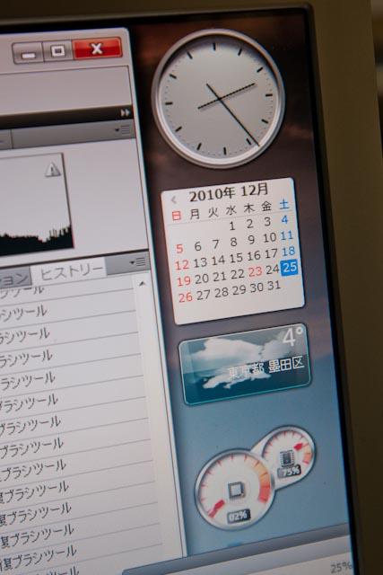 20101225-_DSC6228.jpg