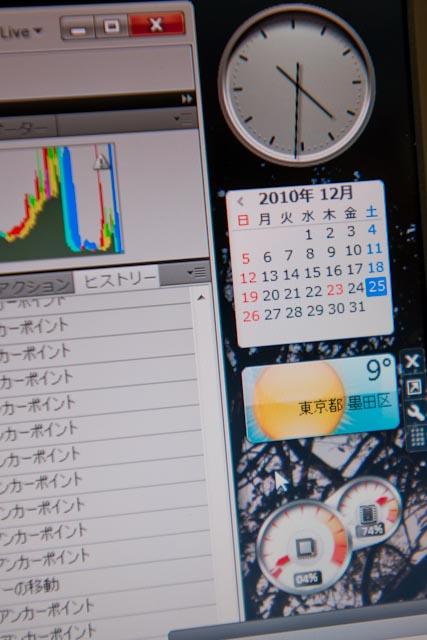 20101225-_DSC6232.jpg