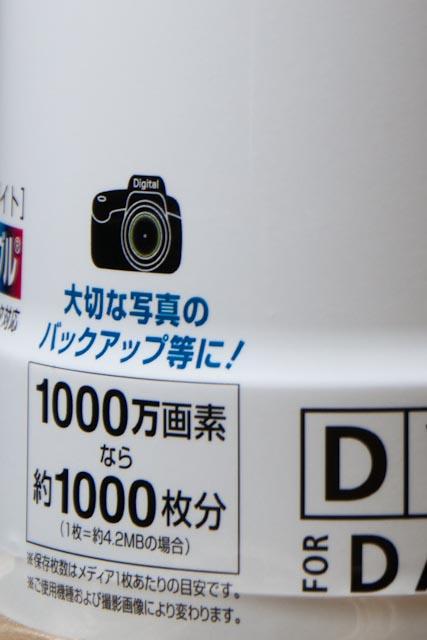 20101227-_DSC6270.jpg