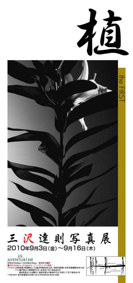 poster01.jpg