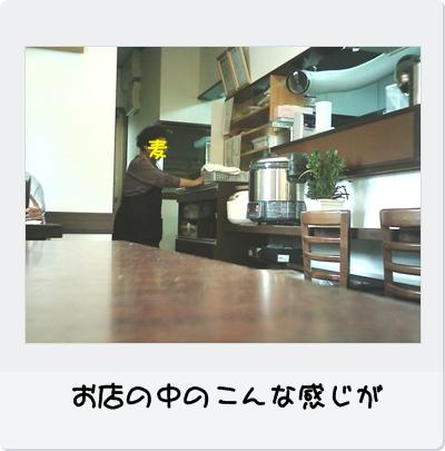 PICT0181.jpg