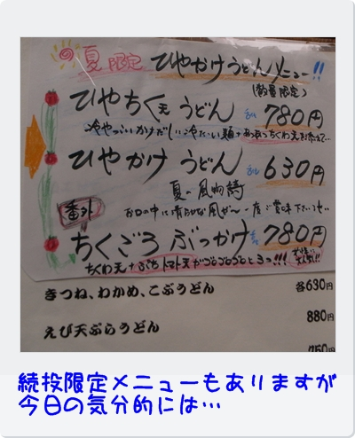 R0013163.jpg