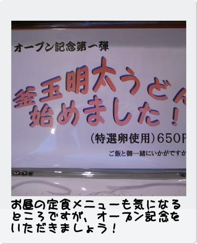 R0013368.jpg