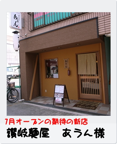 R0013380.jpg