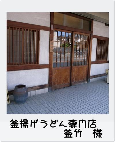 R0013498.jpg
