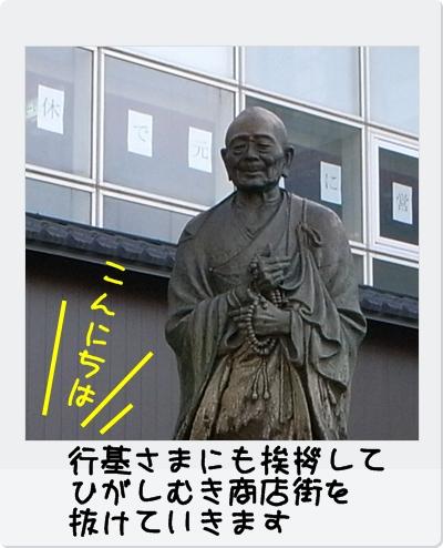 R0013527.jpg