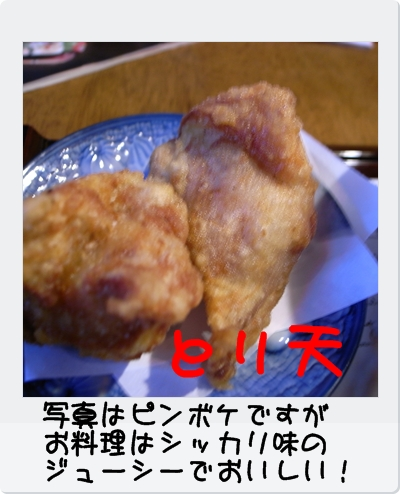 R0013551.jpg