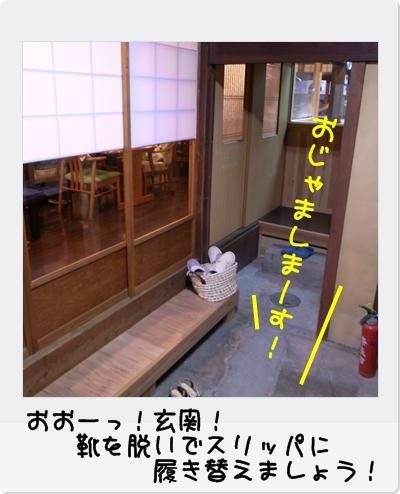 R0013567.jpg
