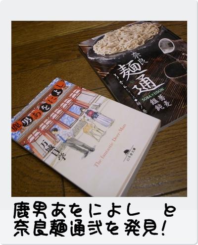 R0013666.jpg