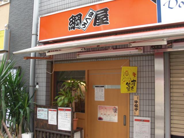 前田ビル1