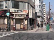 大阪梅田 上原興産の事務員さんブログ-椿ビル