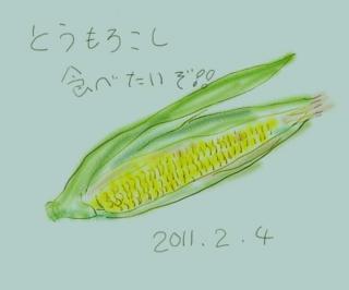 縺ィ縺・b繧阪%縺鈴」溘∋縺溘>_convert_20110204231519