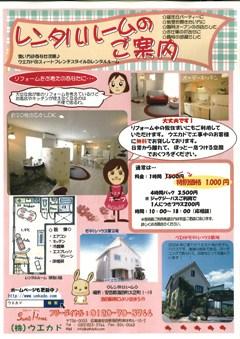 20100702164529_00001.jpg