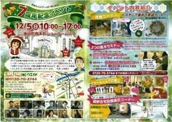 7_20101203210431.jpg