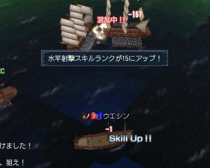 水平射撃R15
