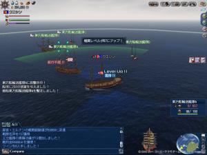戦闘Lv67