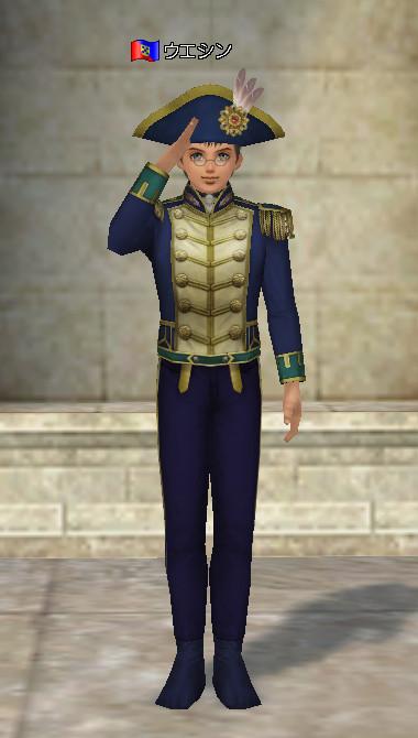 ポルトガル尉官服