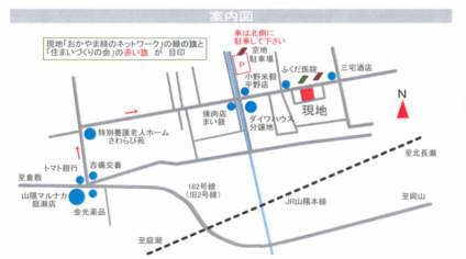 nakatizu231203.jpg