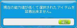 20120501074448947.jpg