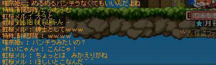 ぱいろん1