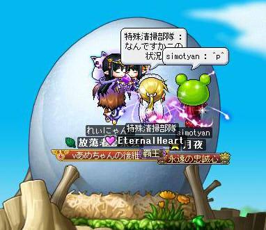 Maple120424_172409.jpg