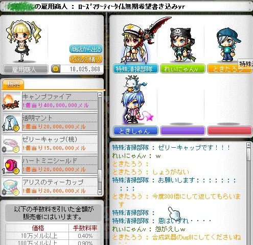 Maple120429_012149.jpg