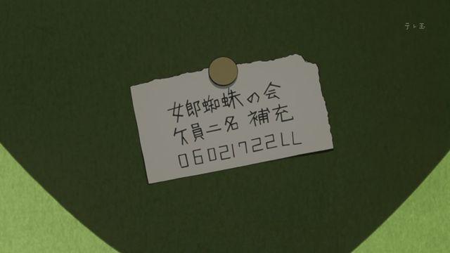 Hyouka01-48.jpg