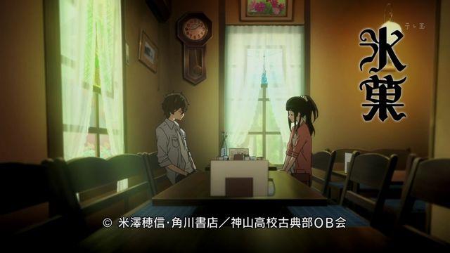 Hyouka03-05.jpg